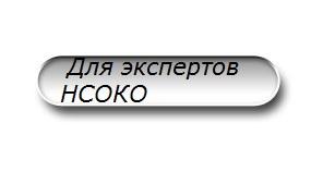 Сделать бесплатный сайт с ucoz 191123 кто занимается созданием сайтов